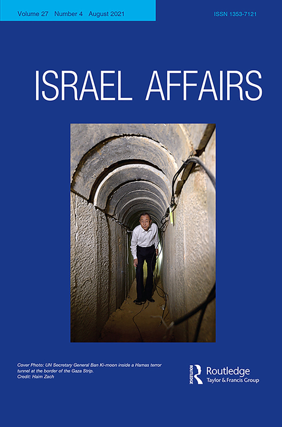 Cover image - Israel Affairs