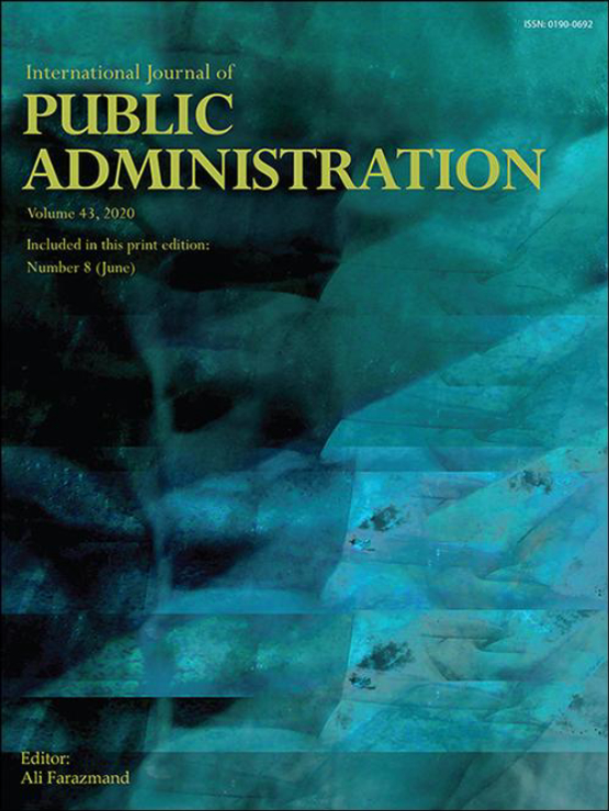 Cover image - International Journal of Public Administration