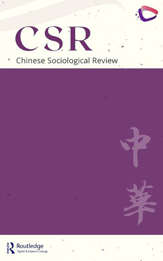 Cover image - Chinese Sociological Review