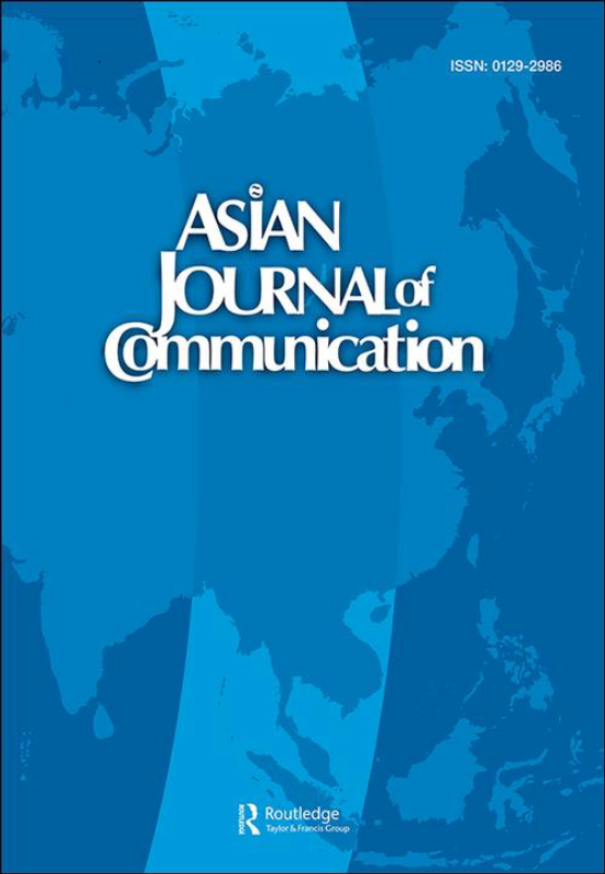 Cover image - Asian Journal of Communication