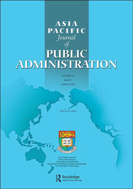 Cover image - Asia Pacific Journal of Public Administration