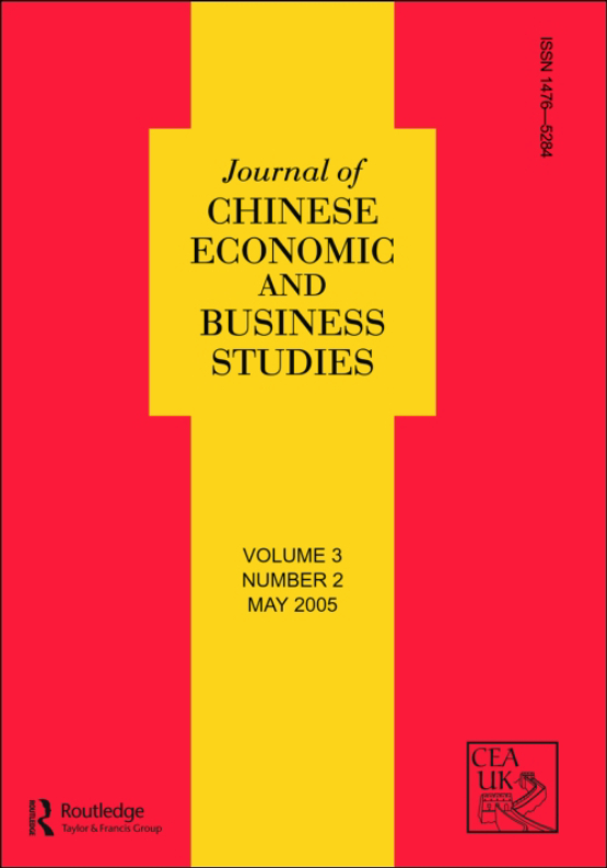 Cover image - Journal of Chinese Economic and Business Studies
