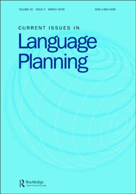 Cover image - Current Issues in Language Planning