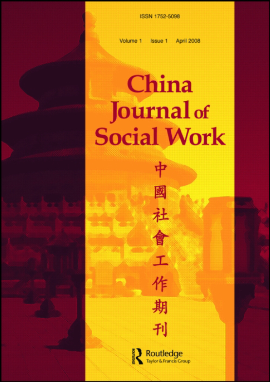 Cover image - China Journal of Social Work