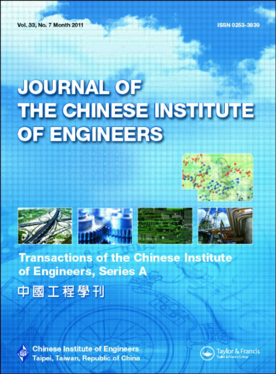 Cover image - Journal of the Chinese Institute of Engineers