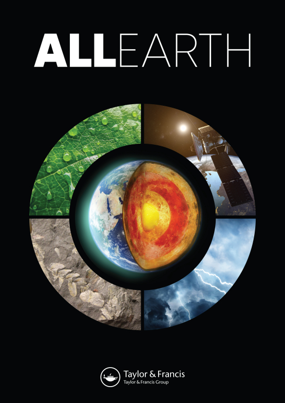 Cover image - All Earth