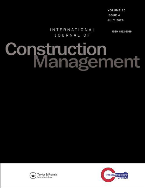 Cover image - International Journal of Construction Management