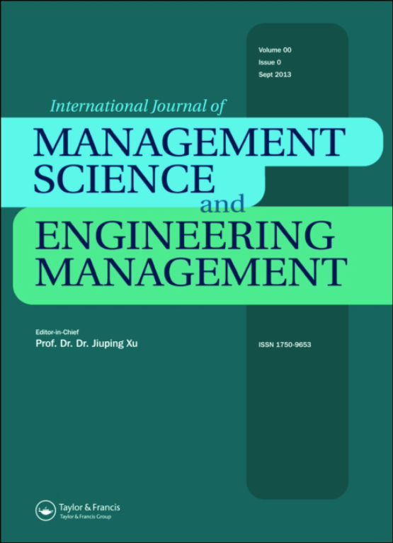 Cover image - International Journal of Management Science and Engineering Management