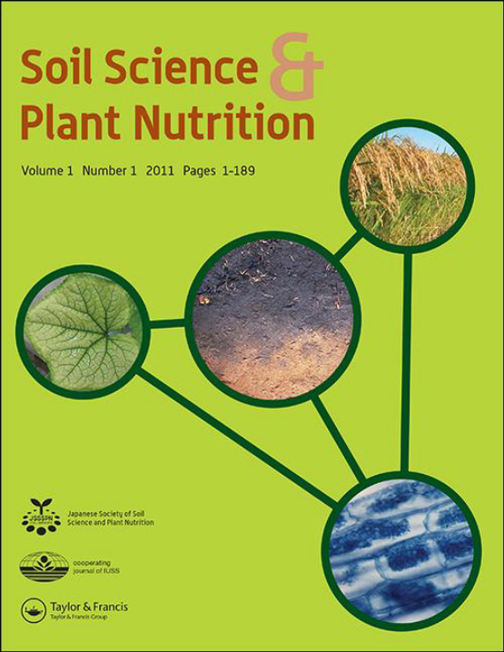 Cover image - Soil Science and Plant Nutrition