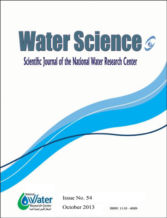 Cover image - Water Science