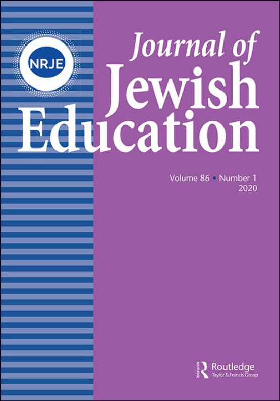 Cover image - Journal of Jewish Education