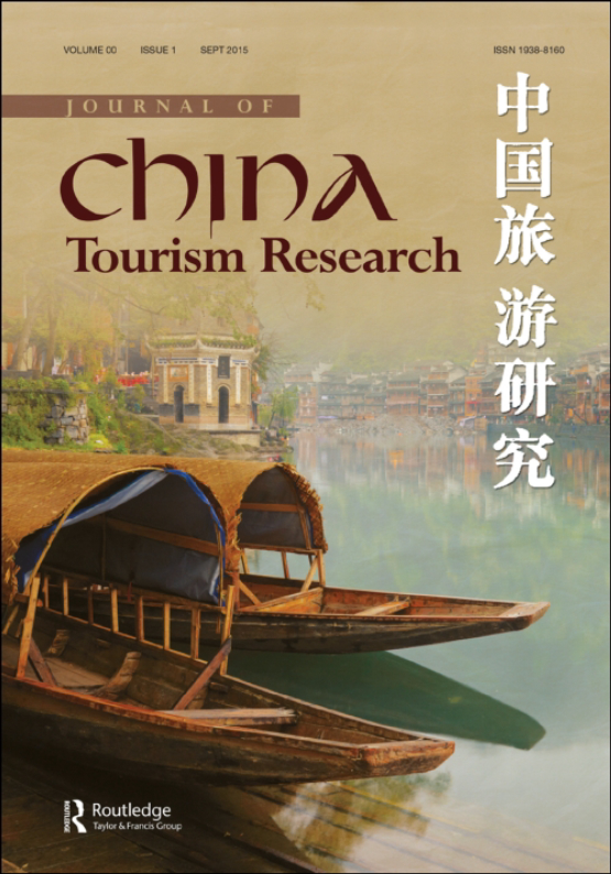 Cover image - Journal of China Tourism Research