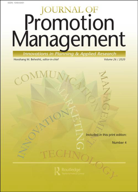 Cover image - Journal of Promotion Management